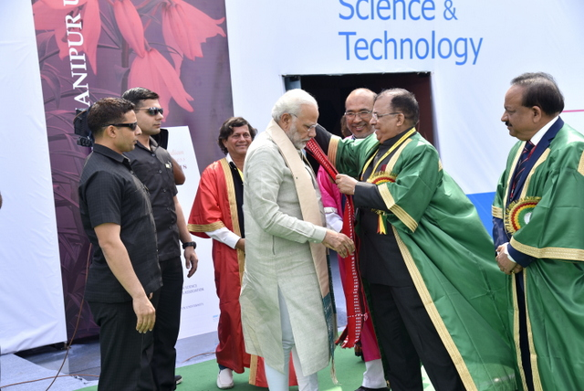 Reception of Hon'ble PM