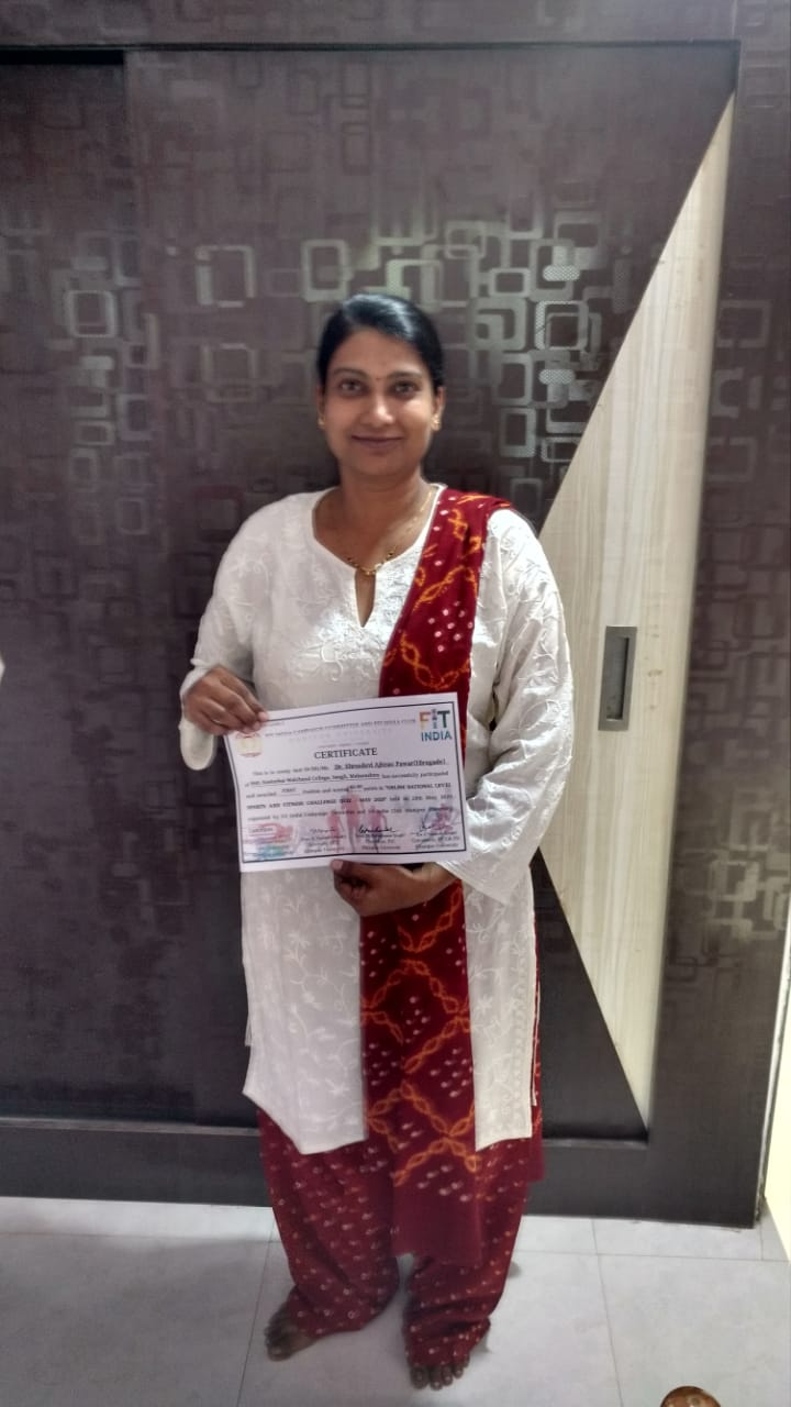Dr. Shreedevi Ajitrao (1st Position, Online National Level Sports and Fitness Challenges Quiz – May 2020)