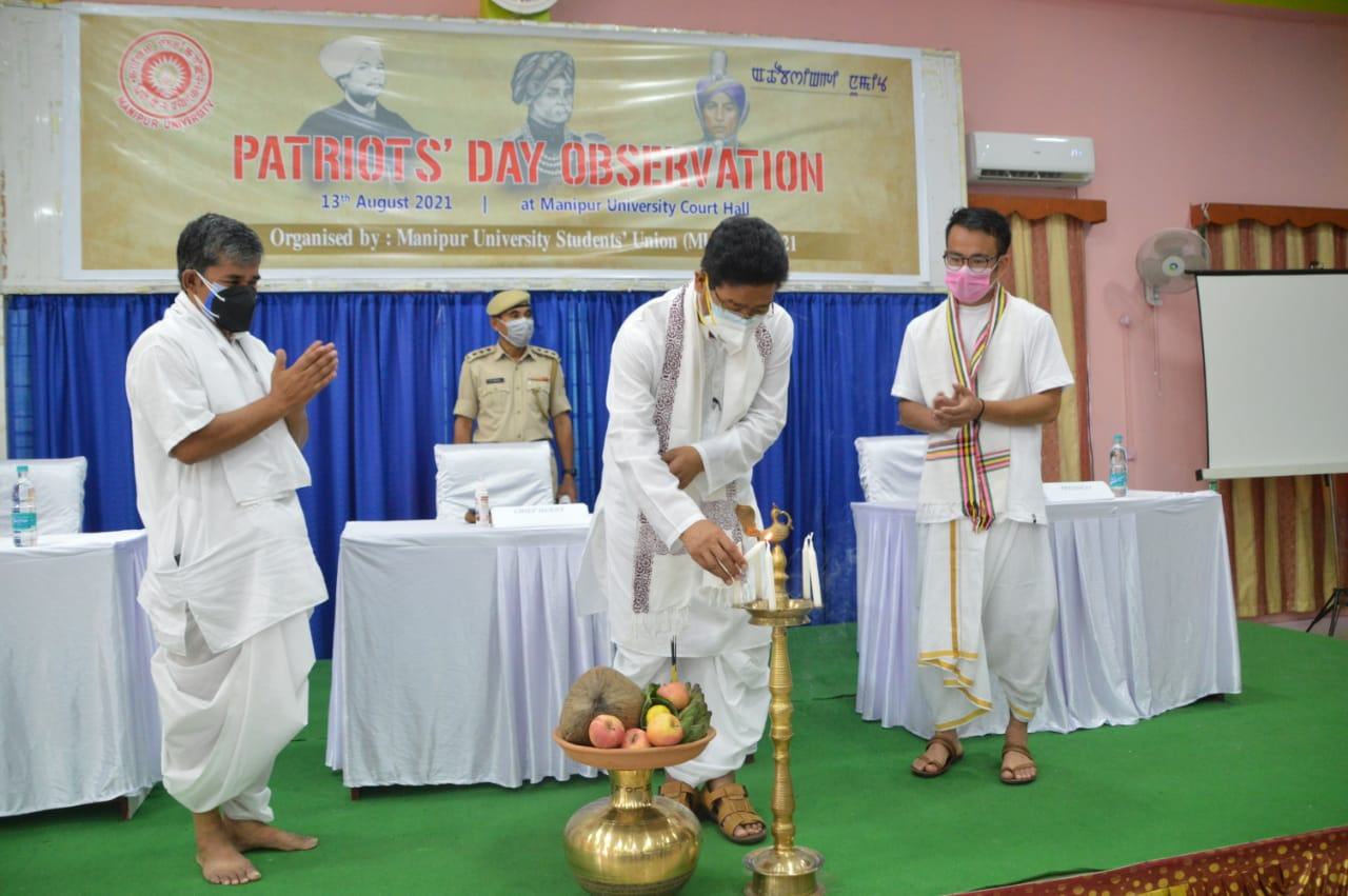 Patriots' Day Observation 13th August 2021 at Manipur University Court Hall