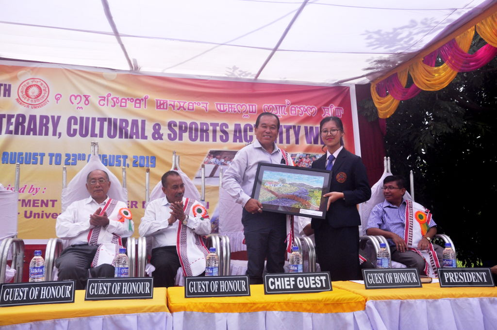 5th Literary, Cultural & Sports Week 2019