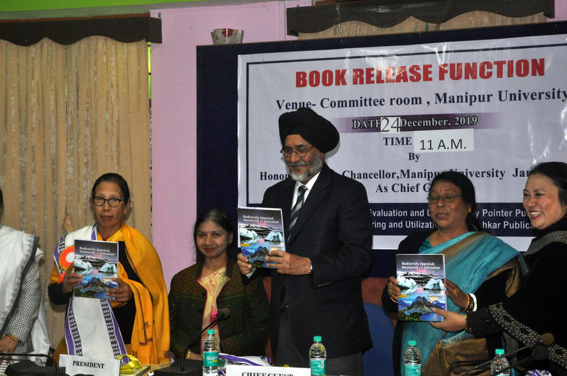 Book Release Function of Asha Ghupta on 24/12/2019