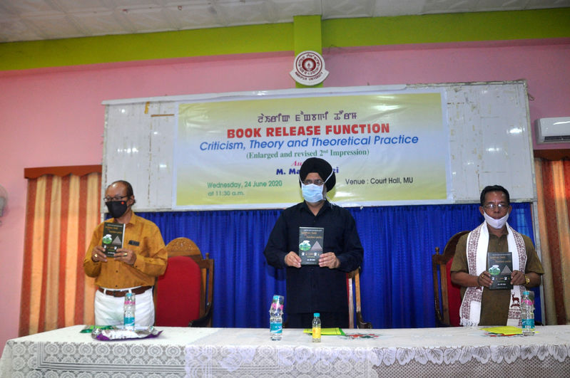 Book Release Function Criticism, Theory and Theoretical Practice Author: M. Mani Meitei on 24/06/2020