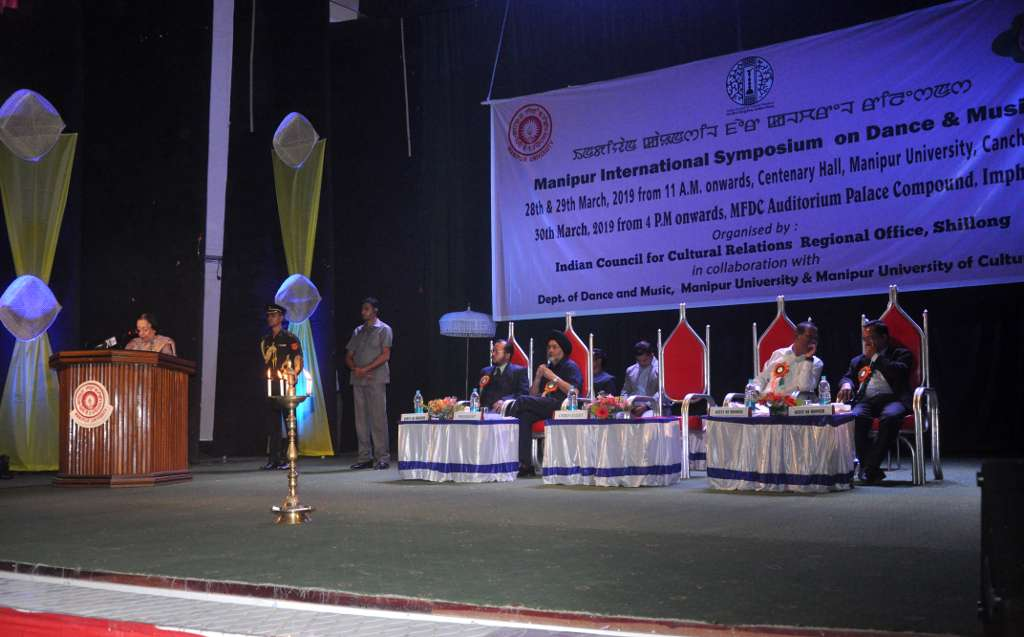 Manipur International Symposium on Dance & Music