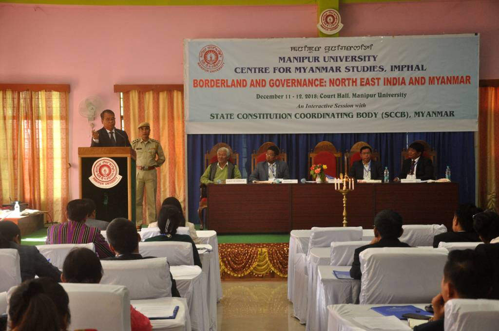 International Conference cum Interactive Session with State Constitution Coordinating Body (Myanmar) on Borderland and Governance: North East India and Myanmar