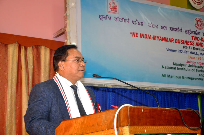 NE India-Myanmar Business And Education Conclave 2019 20/12/2019