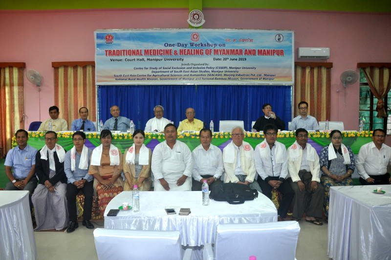 One-Day Workshop on Medical Herbs, Traditional Healing Systems & Scope for Bamboo of Myanmar & Manipur at the VC's Conference Hall on 20th June 2019