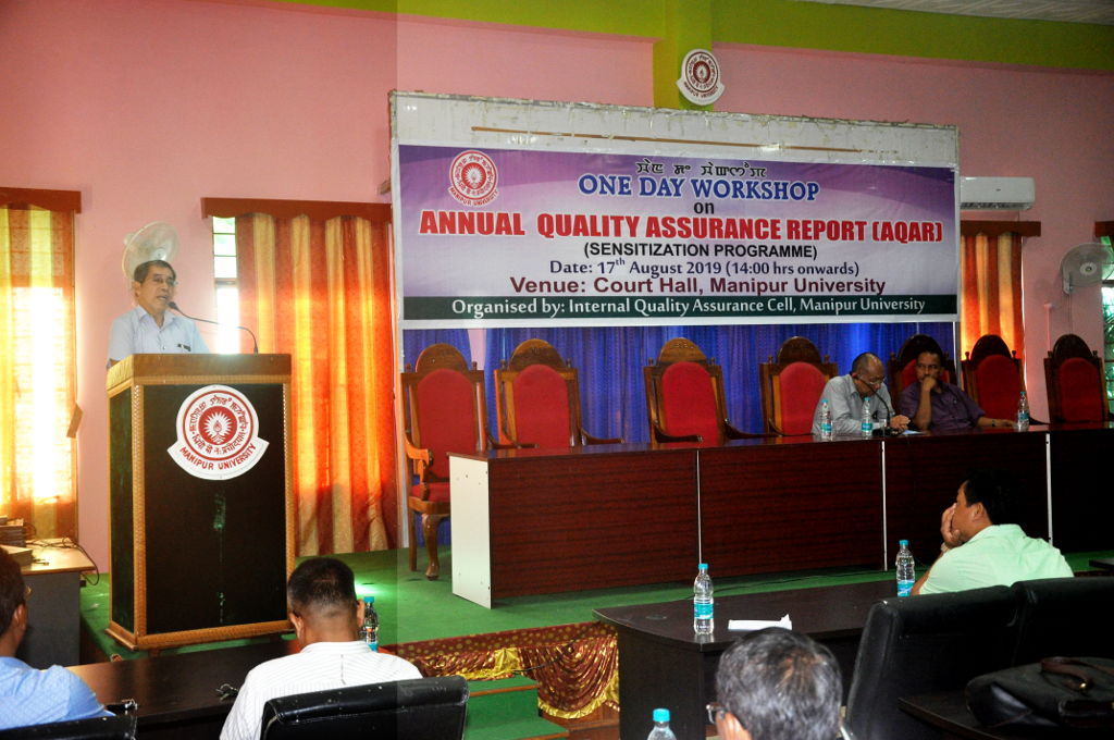 One Day Workshop on Annual Quality Assurance Report(AQAR)