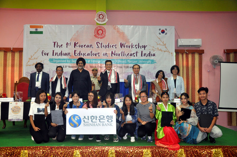 The 1st Korean Studies Workshop for Indian Educators in Northeast India