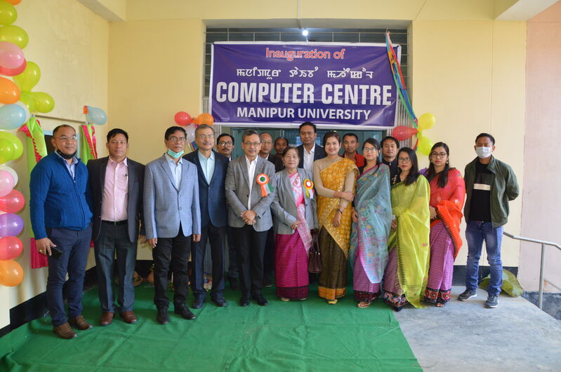 Inauguration of Computer Centre, Manipur University on 10/02/2021
