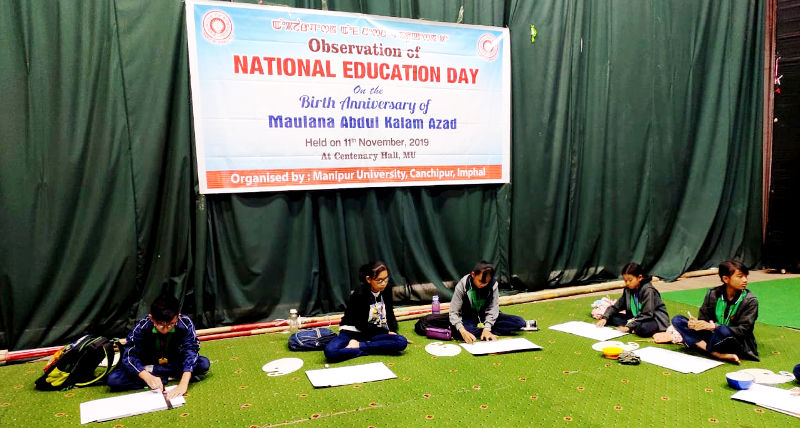 MU Observed National Education day