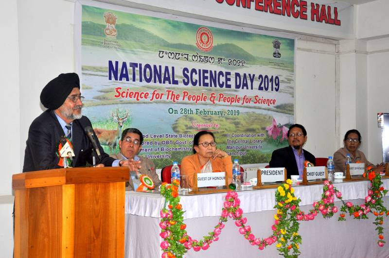 Manipur University Celebrate National Science Day 2019