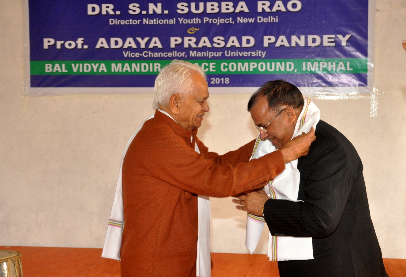 Reception Ceremony in Honour of Dr. S.N Subba Rao