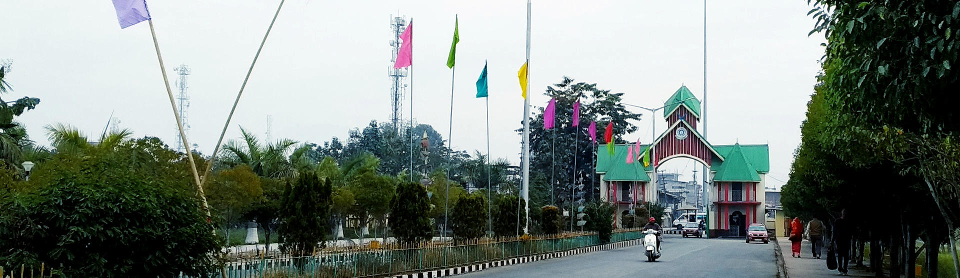 Manipur University Main Gate