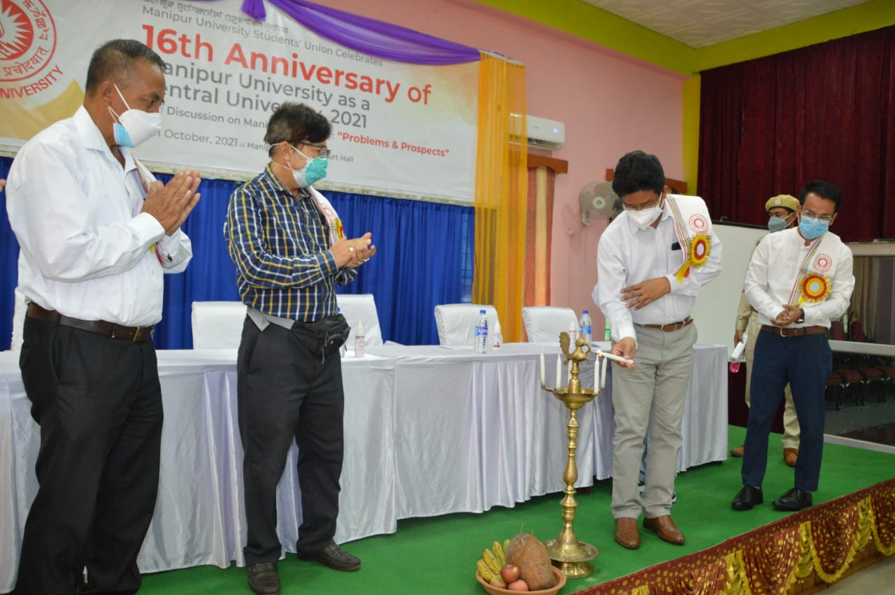 16th Anniversary of Manipur University as Central University, 2021 (dt. 13/10/2021)