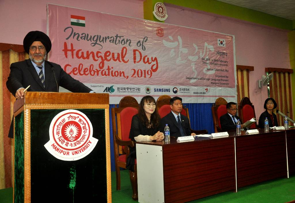 Manipur University celebrate the Korean Hangeul Day 2019
