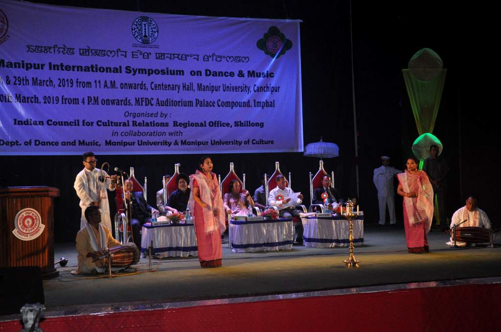 Opening of Manipur International Symposium on Dance & Music
