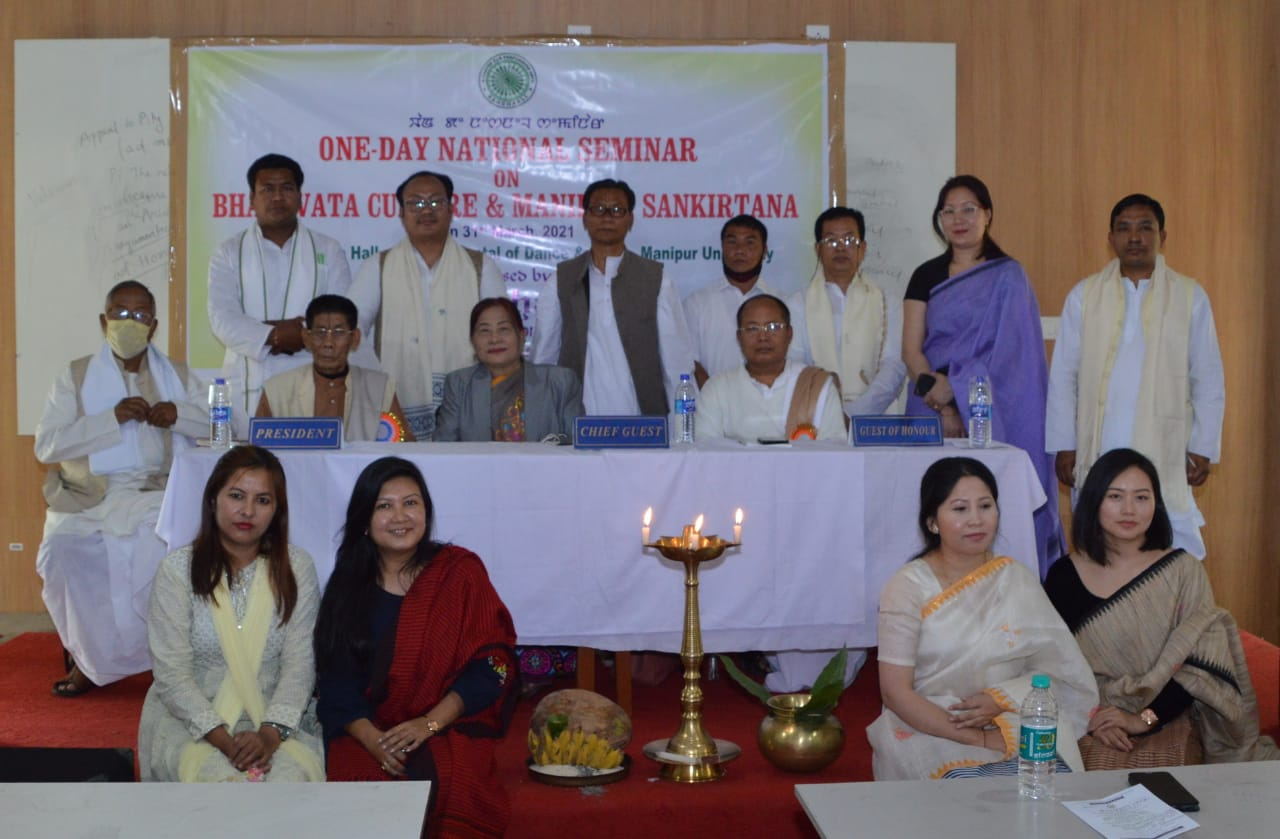 One-Day National Seminar on Bhagavata Culture & Manipuri Sankirtana on 31/03/2021