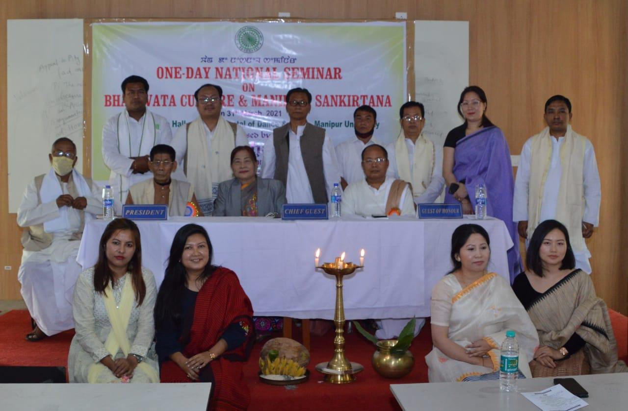 One-Day National Seminar on Bhagavata Culture & Manipuri Sankirtana on 31/03/2021